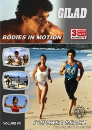 Gilad: Bodies In Motion - Pupukea Beach Movie