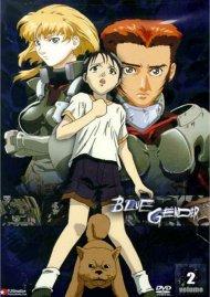 Blue Gender #2 Movie