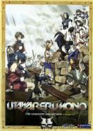 Utawarerumono: The Complete Collection Movie