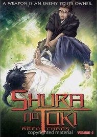 Shura No Toki: Age Of Chaos - Volume 4 Movie