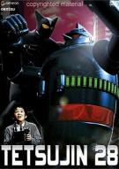 Tetsujin 28: The Movie Movie