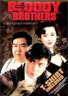 Bloody Brothers Movie