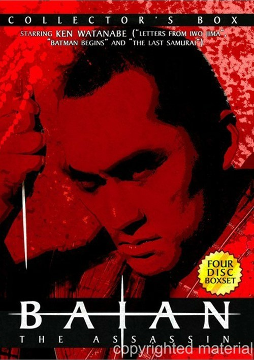 Baian The Assassin Collection: Volumes 1 - 4  Movie