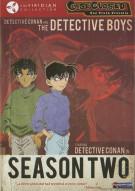 Case Closed: Season Two Movie