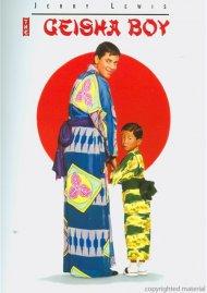 Geisha Boy, The Movie