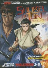 Shura No Toki (Slim Collection) Movie