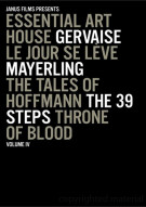 Essential Art House: Volume IV Movie