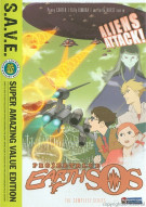 Project Blue Earth SOS: The Complete Series Movie
