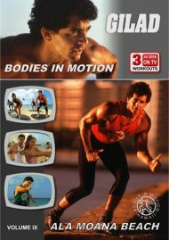 Gilad: Bodies In Motion - Ala Moana Beach Movie