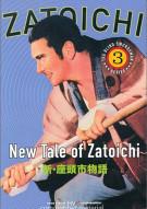 Zatoichi: Blind Swordsman 3 - New Tale Of Zatoichi Movie