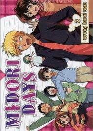 Midori Days: Wrong Hand Man - Volume 2 Movie