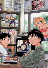 Genshiken: The Society For The Study Of Modern Visual Culture - Vol. 1 (With Box) Movie
