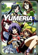 Yumeria: Tossing And Turning - Volume 2 Movie