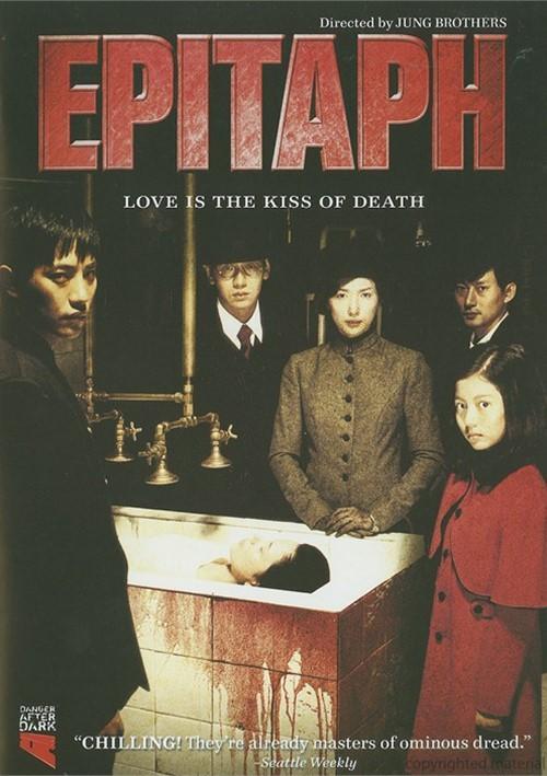Epitaph Movie