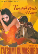Twisted Path Of Love Movie