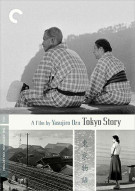 Tokyo Story: The Criterion Collection Movie
