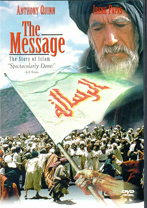 Message, The (aka Mohammad, Messenger of God) Movie
