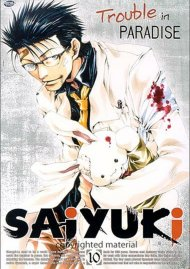 Saiyuki: Volume 10 - Trouble In Paradise Movie