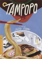 Tampopo Movie