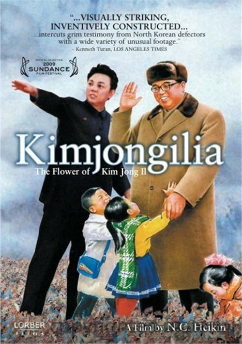 Kimjonggilia Movie