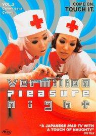 Vermilion Pleasure Night: Volume 3 - Creme De La Creme Movie