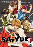 Saiyuki: Requiem / Martian Successor Nadesico: Prince Of Darkness (Double Pack) Movie