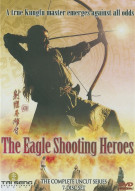 Eagle Shooting Heroes: TV Series Movie