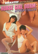 Nurse Girl Dorm: Sticky Fingers Movie