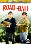 Road To Bali (Brentwood) Movie