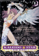 Kaleido Star New Wings: Volume 1 - Eclipse Of The Star Movie