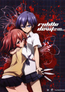 Riddle Story of Devil:The Complete Series + OVA Movie