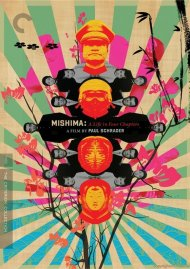 Mishima: A Life In Four Chapters - The Criterion Collection Movie