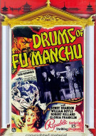 Drums Of Fu Manchu Movie