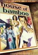 House Of Bamboo Movie