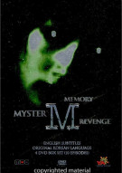 M Movie