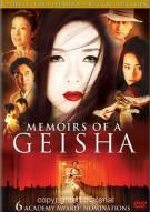Memoirs Of A Geisha (Widescreen) / Little Women: Collectors Series (2 Pack) Movie