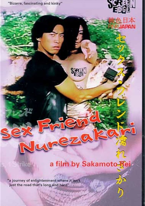 Sex Friend Nurezakari Movie