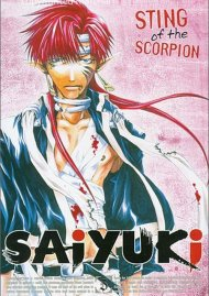Saiyuki: Volume 5 - Sting Of The Scorpion Movie