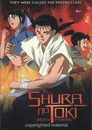 Shura No Toki: Age of Chaos - Volume 1 With Box & Scroll Movie