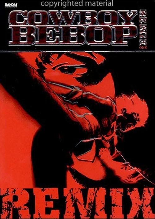 Cowboy Bebop Remix: Volume 1 Movie