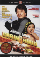 Robin-B-Hood (Family Packaging) Movie