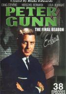 Peter Gunn: The Final Season Movie