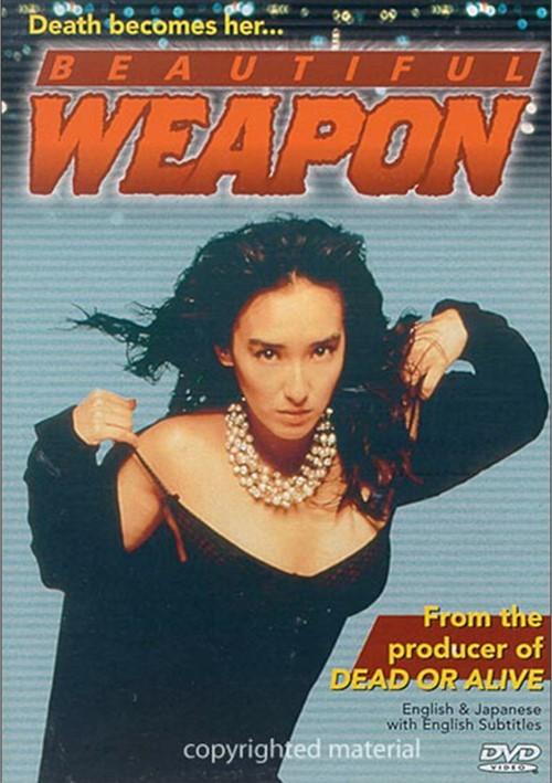 Beautiful Weapon Movie