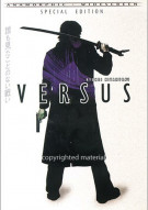 Versus: Special Edition Movie