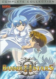 Banner Of The Stars II: Complete Collection Movie