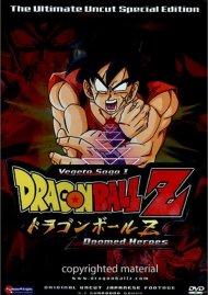 Dragon Ball Z: Vegeta Saga 1 - Doomed Heroes (Uncut) Movie
