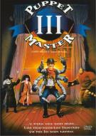 Puppet Master III (Spanish Version) Movie