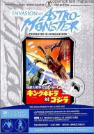 Invasion Of Astro-Monster Movie