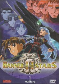 Banner Of The Stars II: Hunters (V.1) Movie