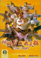 Flying Dagger Movie